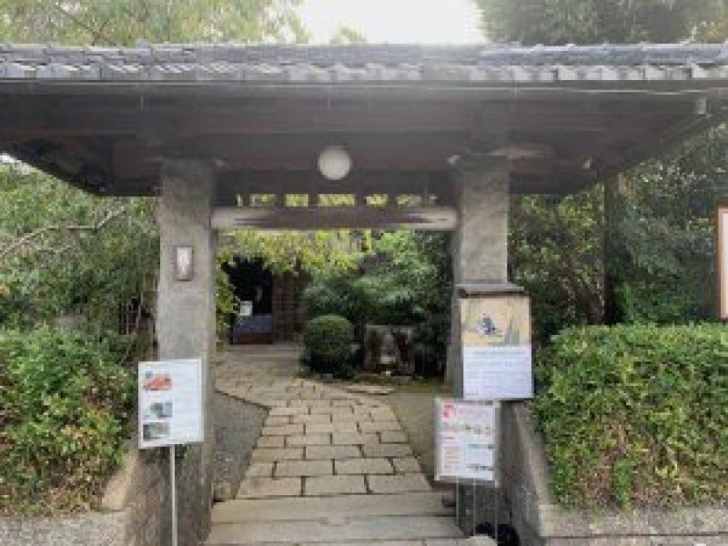 白沙村荘・橋本関雪記念館1