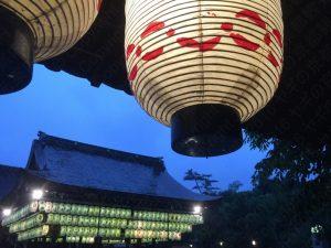 八坂神社御神楽奉納/Chozuya of Yasaka shrine