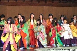 かるた始め式於八坂神社
