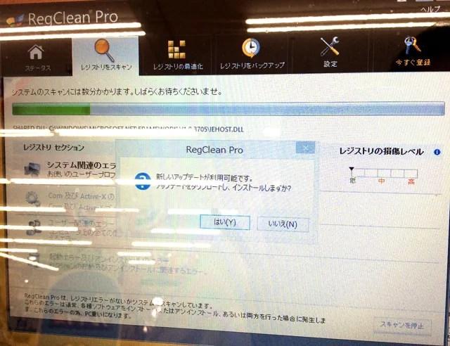 パソコンウイルス駆除業者 を 京都 でお探しの方。出張料無料 ウィルス駆除、削除、診断、で、安い 低料金、格安 の業者(会社)をお探しの方。ぜひ、京都のパソコン修理業者 エヌシーオーにご相談ください。