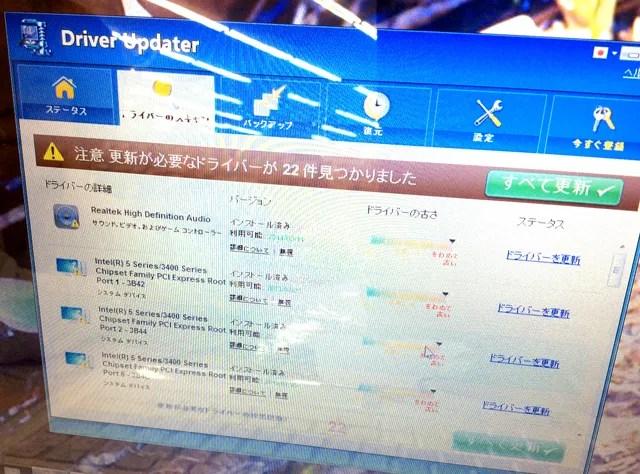 パソコンウイルス駆除 業者 を 京都 でお探しの方。低料金のNCOお気軽にご相談下さい。京都でも安くて丁寧だとお客様から口コミで高い評価を頂いており、ご依頼数も京都ナンバーワンの人気のパソコン修理業者です。