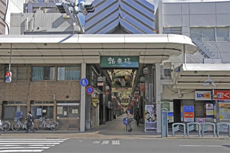 【京都】新京極通にある不思議な坂道、通称『たらたら坂』
