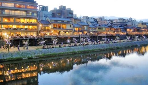 🎋 京の七夕 鴨川