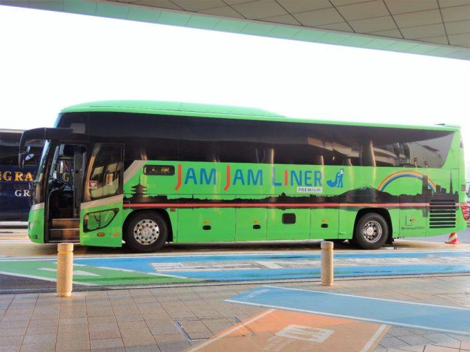 高速バス・JAMJAM
