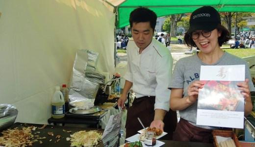 🎬京都国際映画祭「きょうのひろば」グルメ屋台・宮川町「ごはんや蜃気楼」