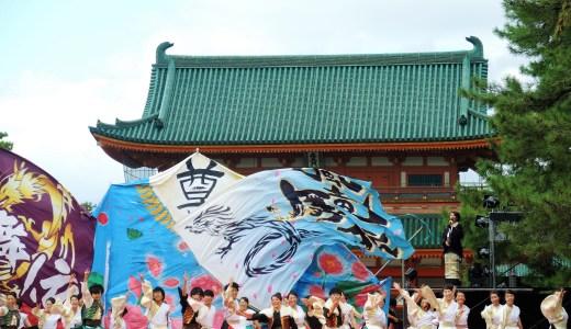 🏆「京都学生祭典」全国おどりコンテスト★マルチ部門★準優勝★よさこい風竜舞伝★