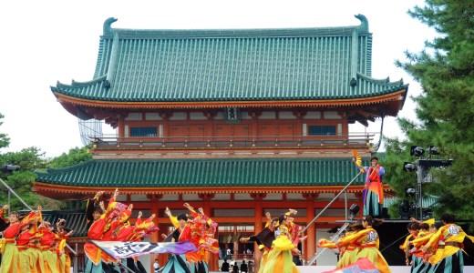 🏆「京都学生祭典」全国おどりコンテスト★マルチ部門★新人賞★よさこい・よさ朗★