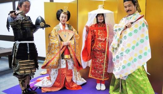 👘京都・時代祭館・トニトニ「時代の扉」おもてなし隊・10月22日