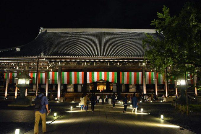 世界遺産・西本願寺・本堂