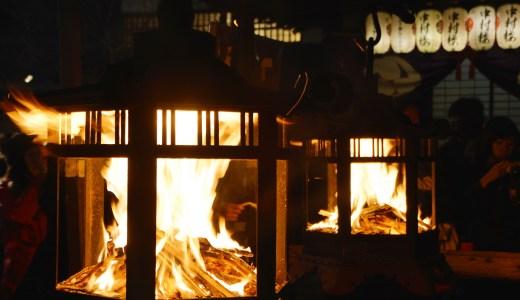 🔥京都・大晦日のおすすめ・八坂神社の「おけら詣り」 Okeramairi YasakaJinja KYOTO