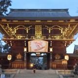 京都・北野天満宮・初詣