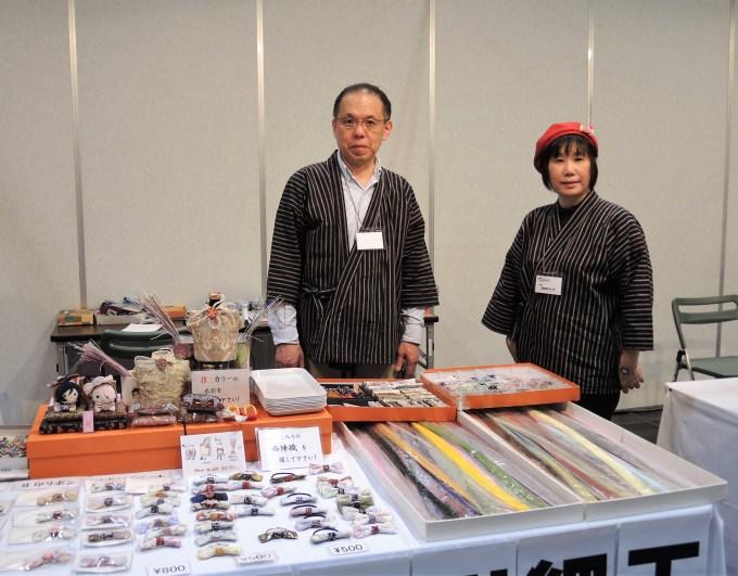 京都・西陣織・水引・やまひで