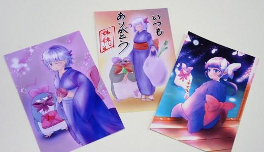 🎨 京都アートフェスタ art Dive「ペンギンとお姉ちゃん」狭間ある子・みやこめっせ