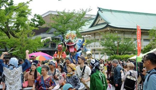 🥁 京都「キロンボ」イーリャの楽しいお祭り・音楽隊《イーリャ・ダス・タルタルーガス》と操り人形
