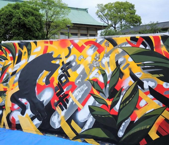京都・キロンボ・ライブペイント・岡崎公園