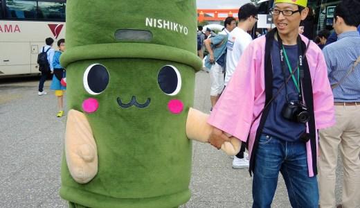 京都市西京区・マスコットキャラクター「にしきょう・たけにょん」スルッとKANSAI バスまつり