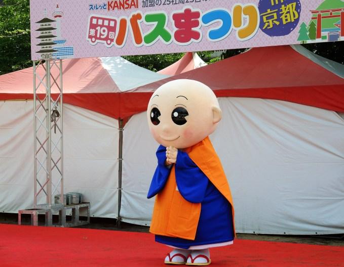 天台宗公式キャラクター・しょうぐうさん