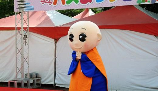 比叡山「延暦寺」から天台宗の公式キャラクター《しょうぐうさん》スルッとKANSAI バスまつり in 京都