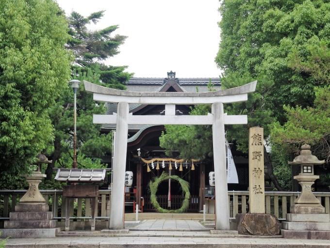 京都・熊野神社・夏越の祓・茅の輪