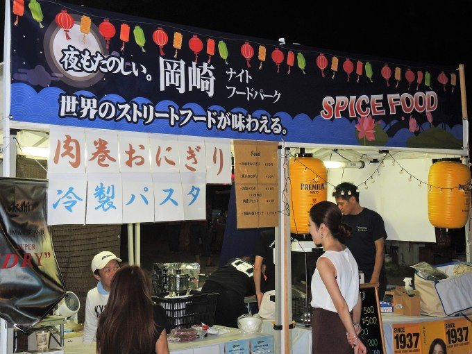 京都・岡崎ナイトフードパーク