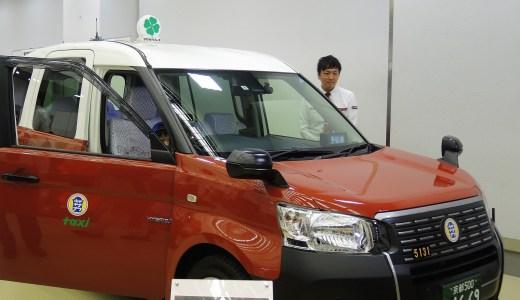 🍀ヤサカタクシー《四つ葉のクローバー号》タクシーフェア・京都市勧業館・みやこめっせ