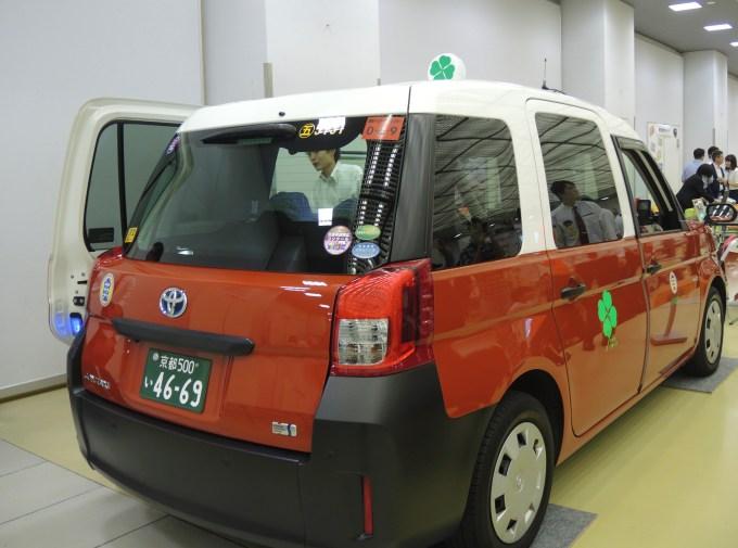 ヤサカタクシー・四つ葉のクローバー号