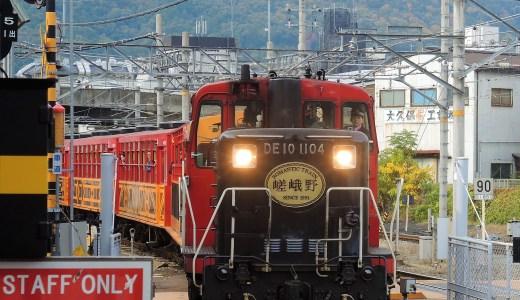 🚋 京都「トロッコ列車」嵯峨野観光鉄道 KYOTO SAGANO ROMANTIC TRAIN