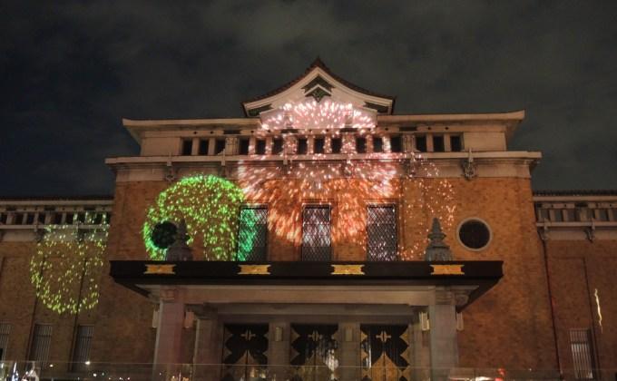 京都市京セラ美術館・岡崎ときあかり・オープニング・プロジェクションマッピング