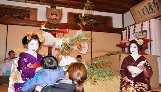 ⛩ 京都ゑびす神社「十日ゑびす大祭」残り福祭・夜の部・宮川町の舞妓さんの福笹・福餅授与と巫女神楽