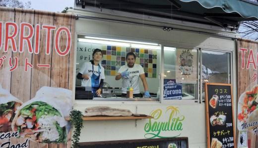 「京都アメリカンフードフェス」美味しいタコスのSayulita・京都市国際交流会館