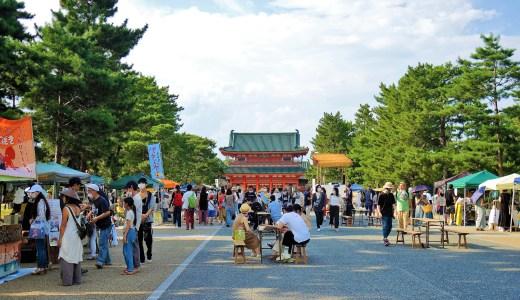 京都「おかざきワンダー夏祭り!」左京ワンダーランド・岡崎公園