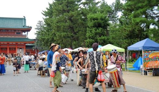 京都「おかざきワンダー夏祭り」イーリャ・ダス・タルタルーガスの太鼓隊