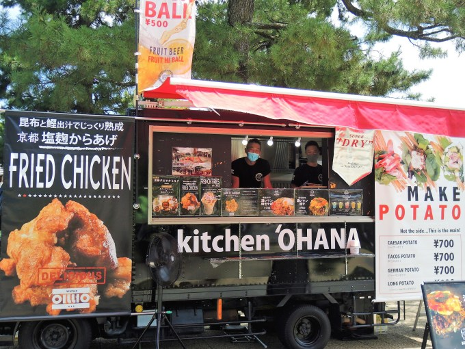 キッチンカー「kitchen OHANA」