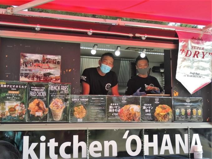 キッチンカー「OHANA」京都・岡崎公園