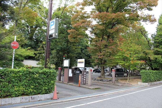 0大徳寺の駐車場