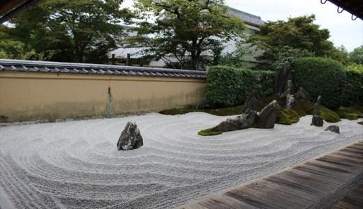 大徳寺の瑞峯院の見どころは?枯山水の庭!御朱印も♪