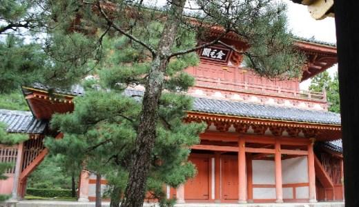 大徳寺の見どころは?三門とたくさんの塔頭をご紹介♪