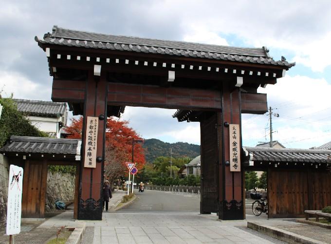 2金戒光明寺の高麗門