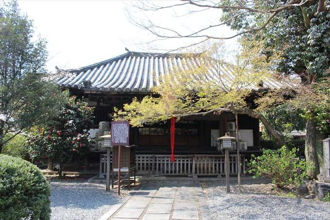 9北野経王堂願成就寺