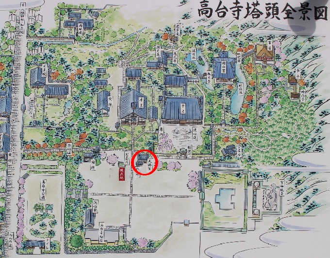高台寺境内図2(天満宮)