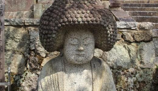 金戒光明寺のアフロ仏像!場所はどこ?超わかりやすく!