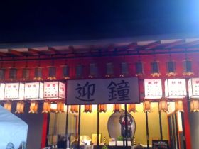 六波羅蜜寺万灯会