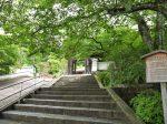 本願寺北山別院