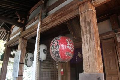 金閣寺不動堂