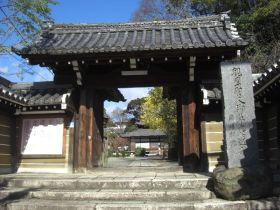 本願寺岡崎別院
