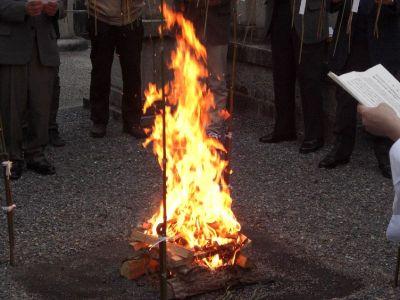 玄武神社火焚祭