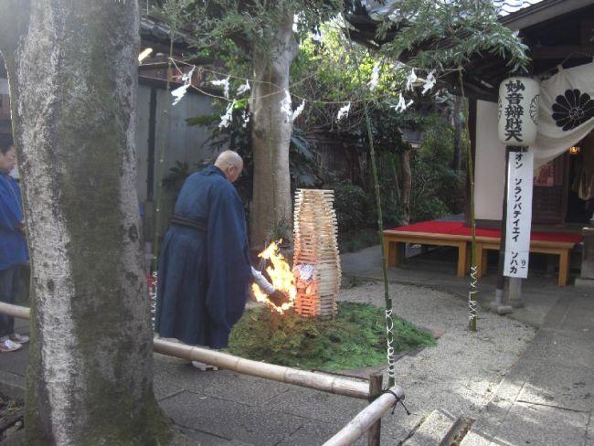 妙音弁財天秋季御火焚祭