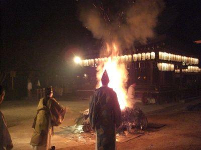 白峯神宮御火焚祭