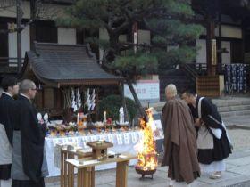 清浄華院御火焚祭