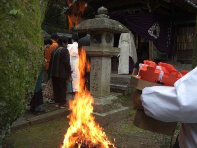 地主稲荷火焚祭